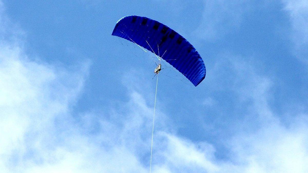 Google Shell Kite