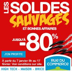 Rue du Commerce Soldes