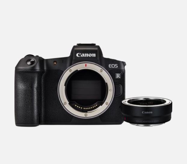 ⚡️ Bon plan : 250€ de réduction sur l'objectif RF 35mm pour l'achat d'un Canon EOS R