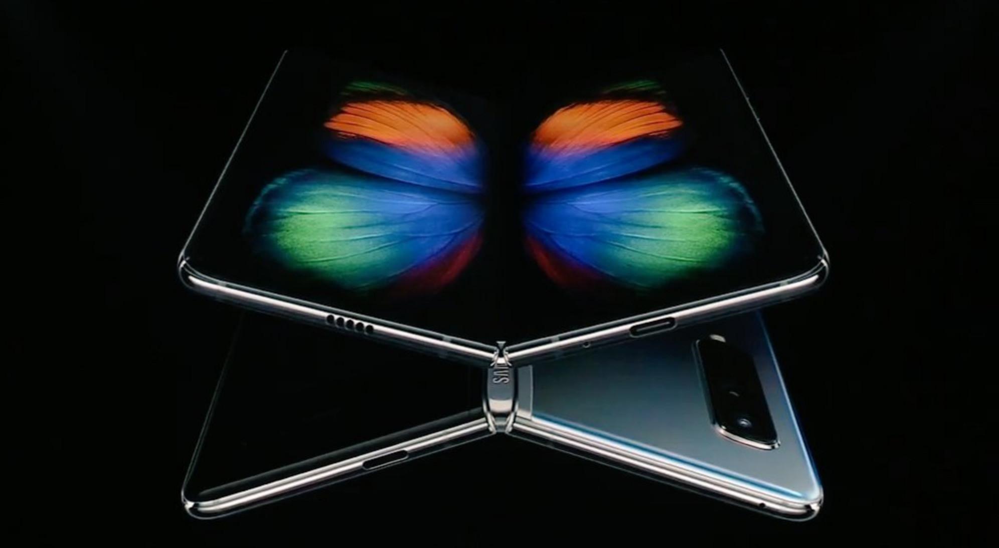 Samsung : le Galaxy Fold a passé les tests en interne, la commercialisation approche