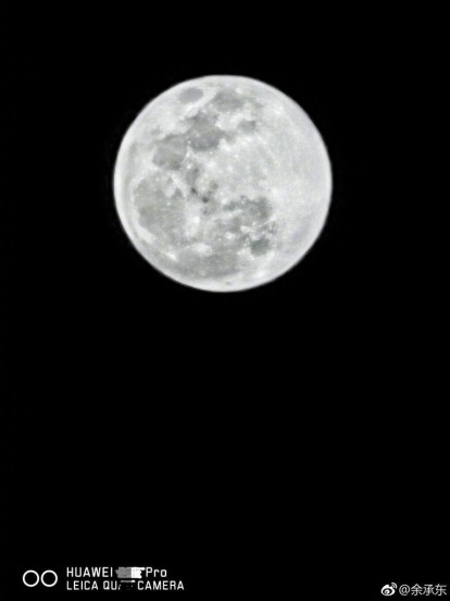 Huawei P30 Pro lune