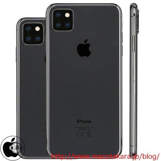 Iphone 11 La Rumeur Du Triple Module Photo Se Précise Et