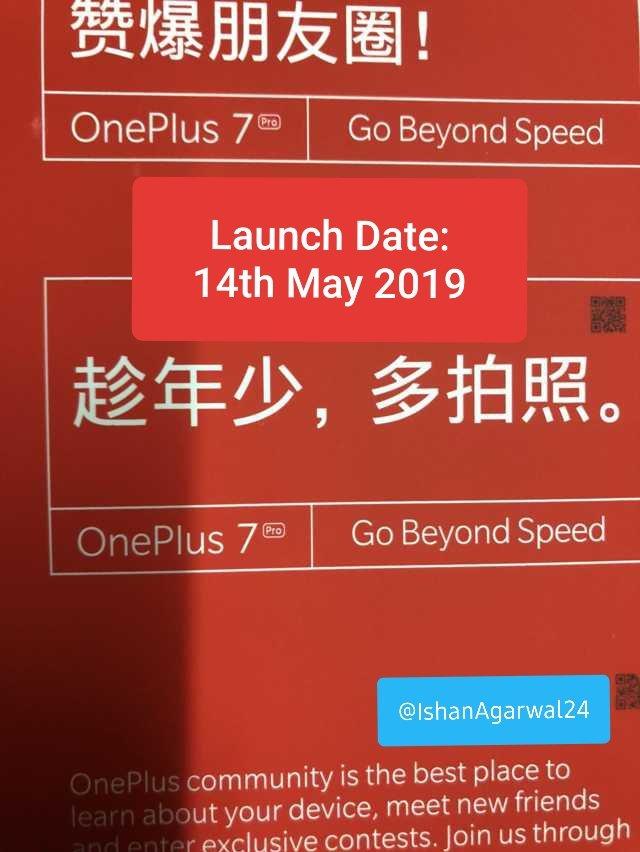 OnePlus 7 date
