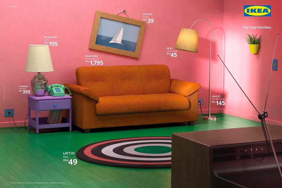 Ikea salon Simpson