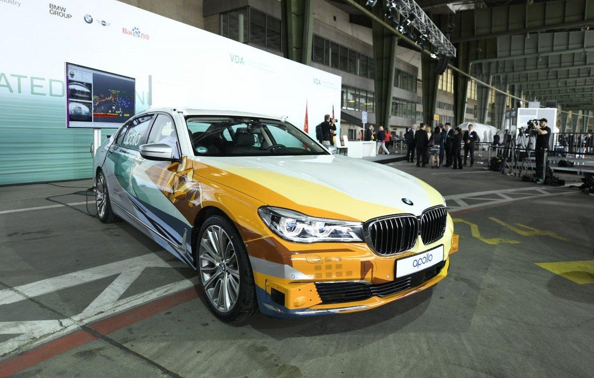Baidu BMW autonome © BMW