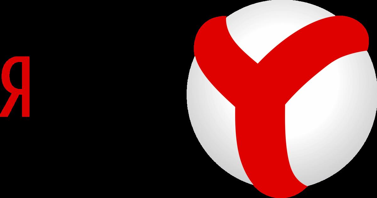 Yandex moteur de recherche russe
