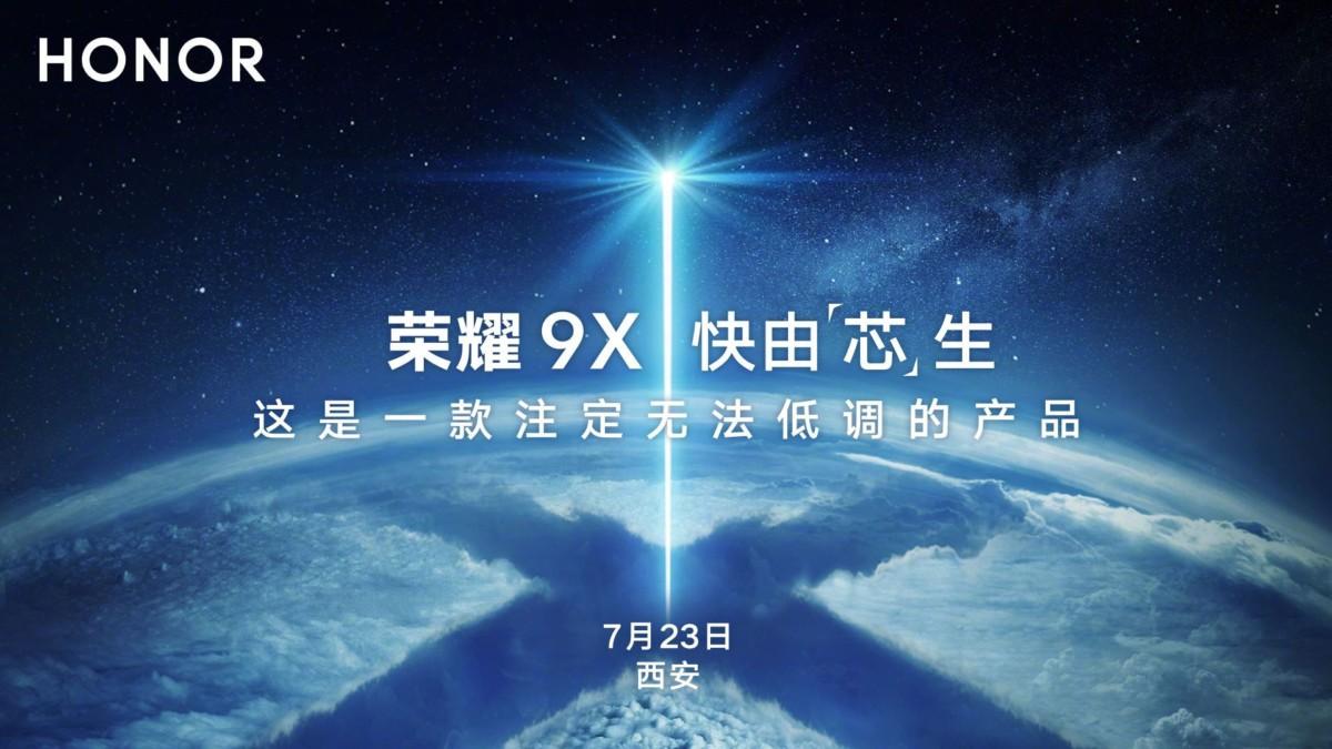 Honor 9X conférence