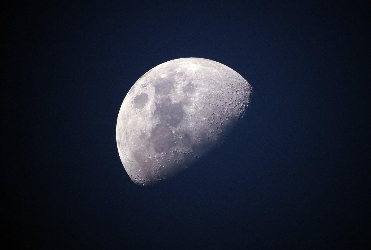 Lune Espace