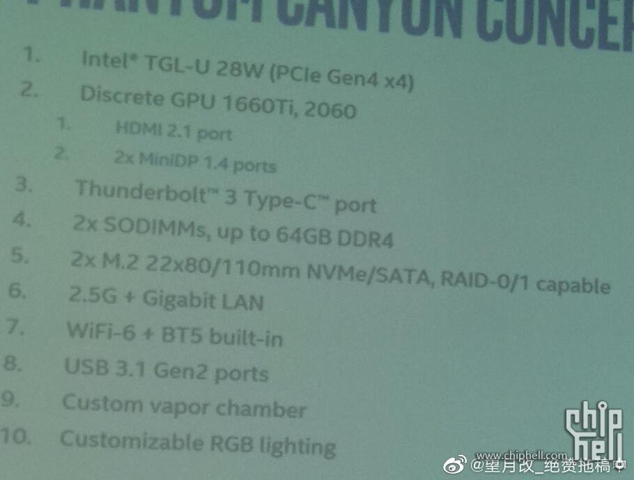Intel-NUC.jpg