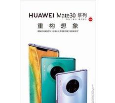 Mate 30 : une photo et des spécifications pour le premier Huawei sans Google