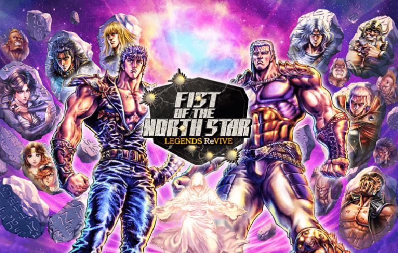 Fist North Star