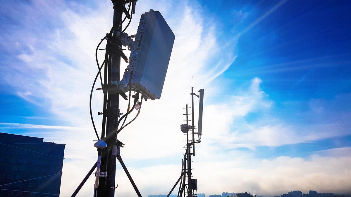 antenne 5G © Shutterstock.com