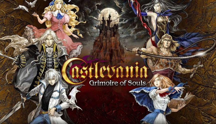 Castlevania Grimoire Souls
