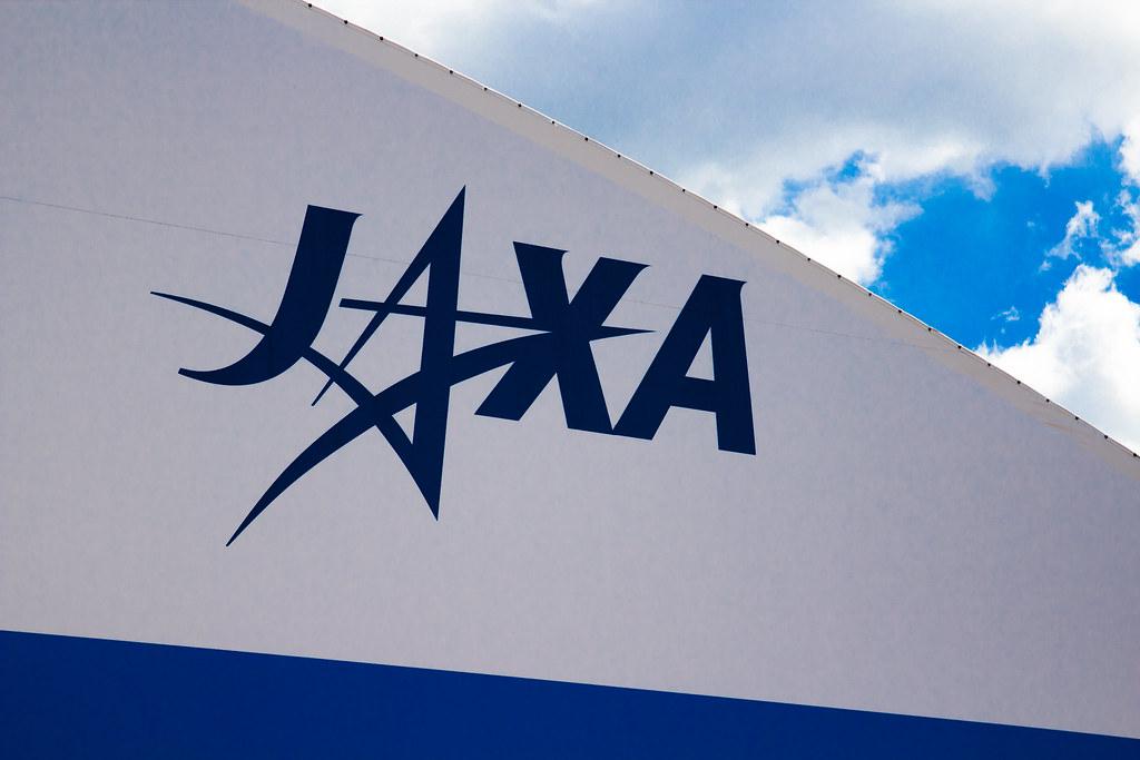 JAXA - Logo