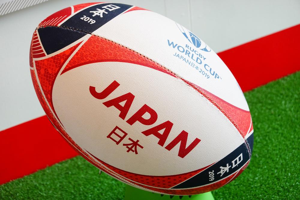 logo coupe du monde rugby 2019