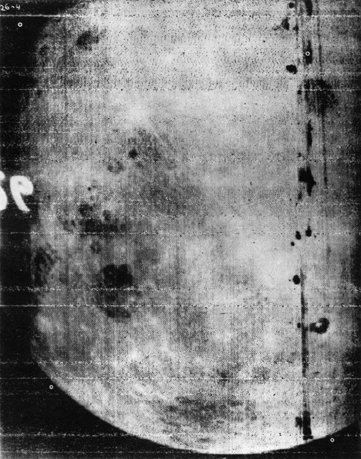 Face cachée de la lune Mental Landscape