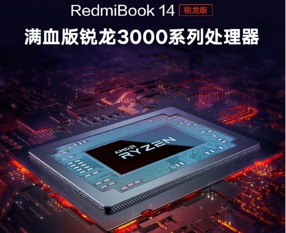 redmibook 14 amd
