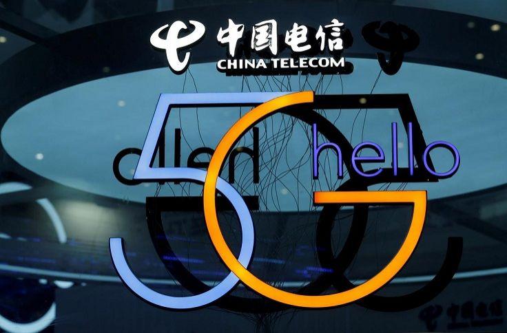 Chine 5G
