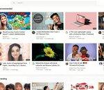 La page d'accueil de YouTube s'offre une évolution en douceur