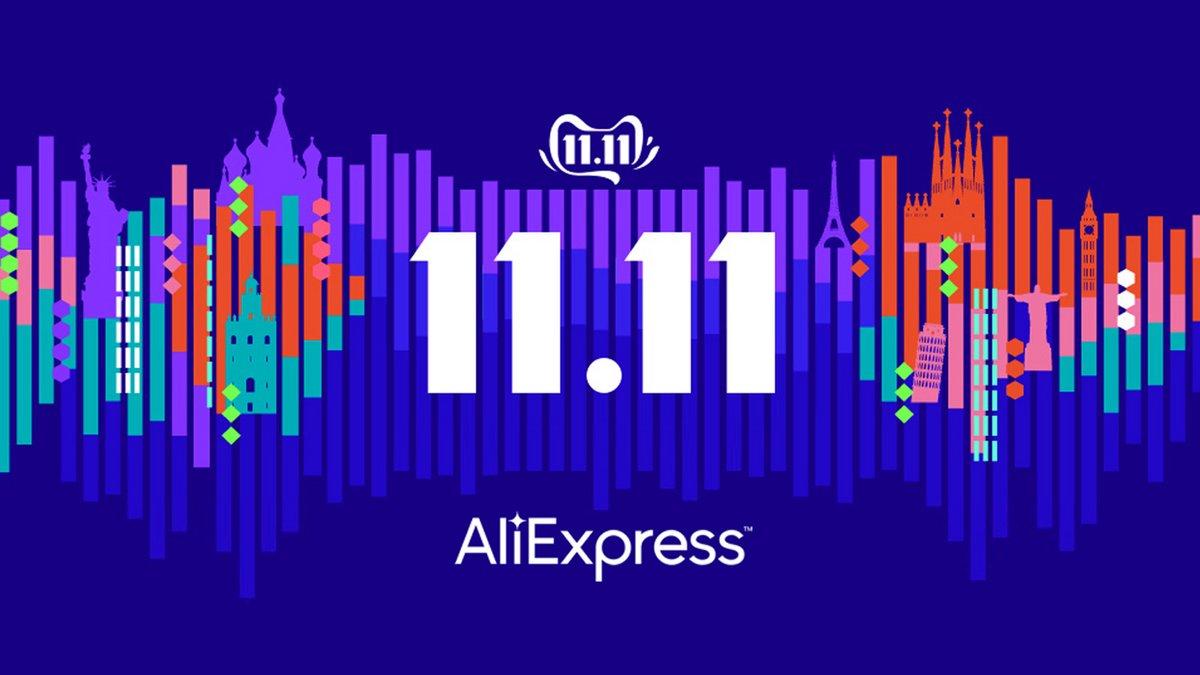 aliexpress11.11