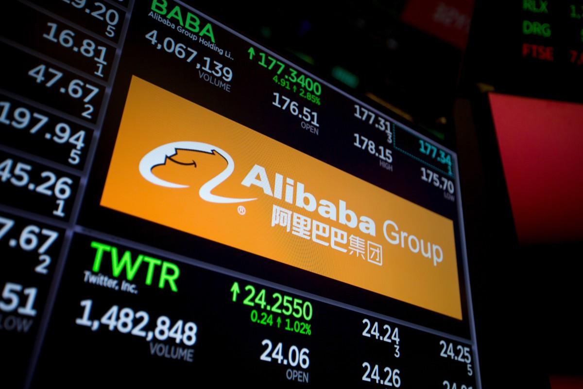 alibaba_stock_exchange