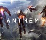 Bioware prépare une refonte complète d'Anthem