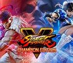 Capcom annonce Street Fighter V: Champion Edition