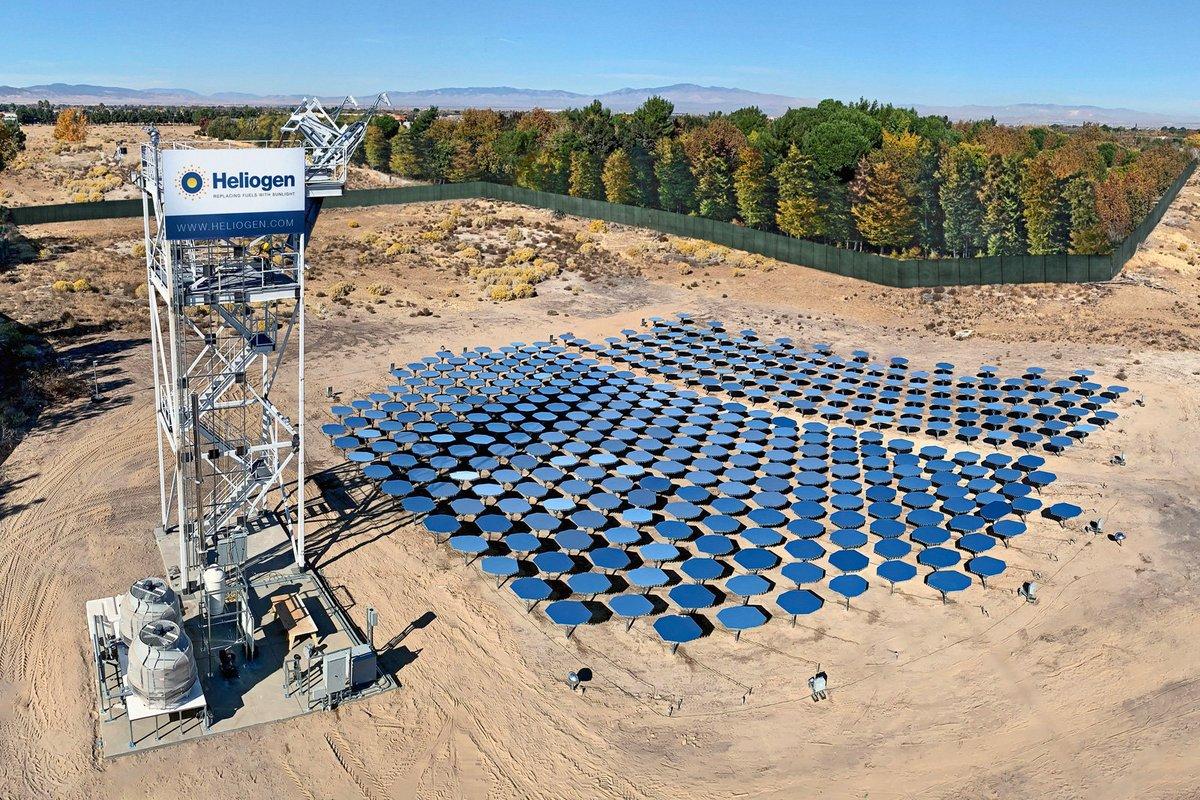 Heliogen panneau solaire