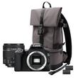 Canon EOS 250D + Objectif + Sac à dos + Batterie de rechange à prix choc !
