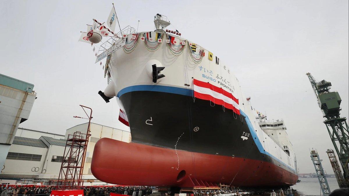 bateau Hydrogen Frontier