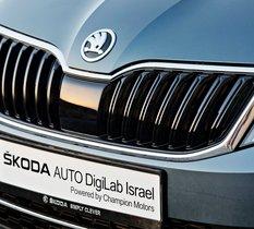 Skoda : le constructeur tchèque en quête des pépites israéliennes