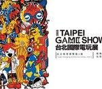 Coronavirus : le Taipei Game Show reporté à cet été