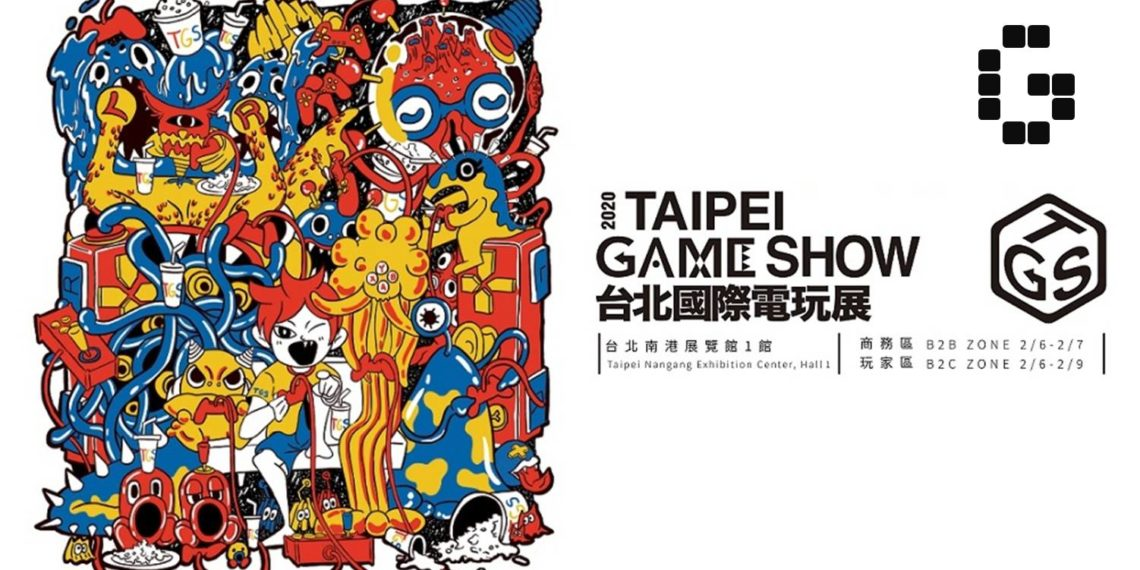 Tapei Game Show