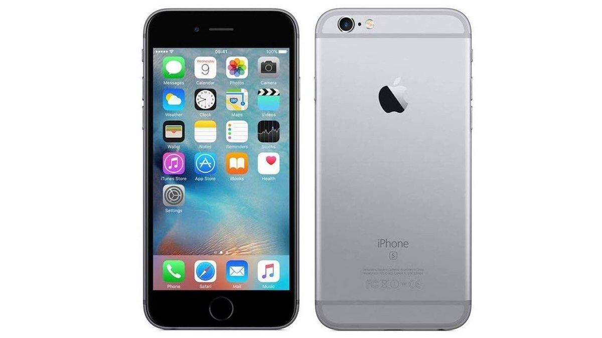 iphone 6s 1600.jpg