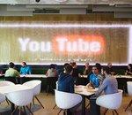 Alphabet (Google) dévoile ses résultats 2019, YouTube atteint les 15 milliards de dollars