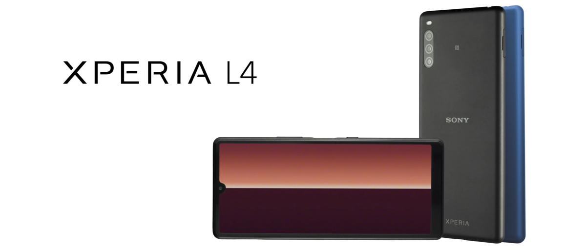 Xperia l4