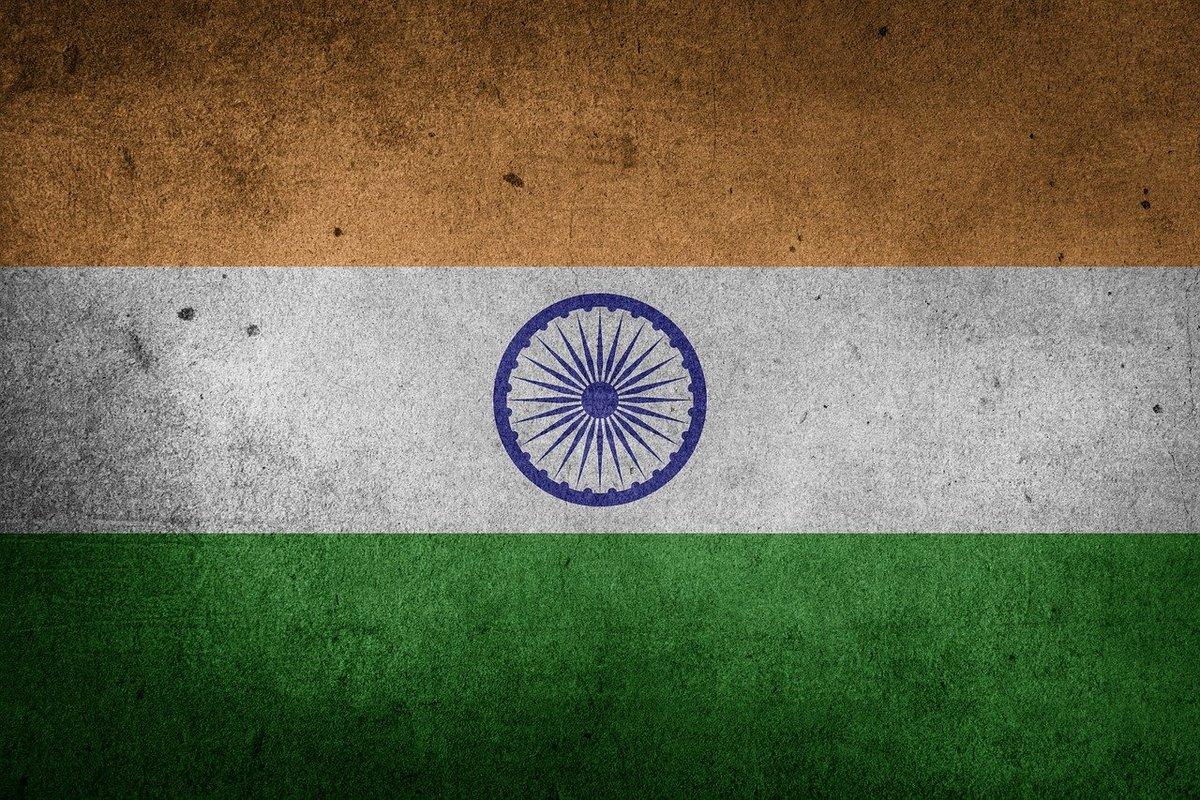 Inde drapeau