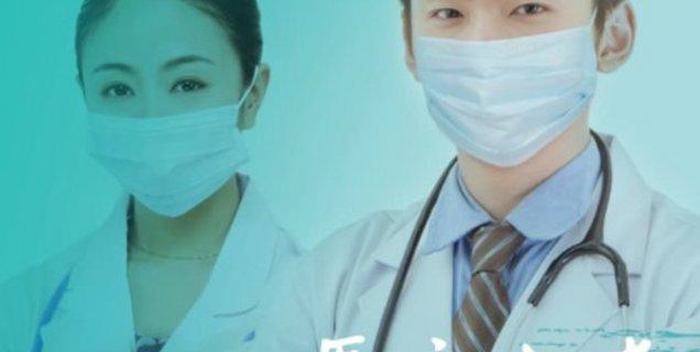 Coronavirus : la Jack Ma Foundation et Alibaba créent un programme mondial de lutte contre l'épidémie