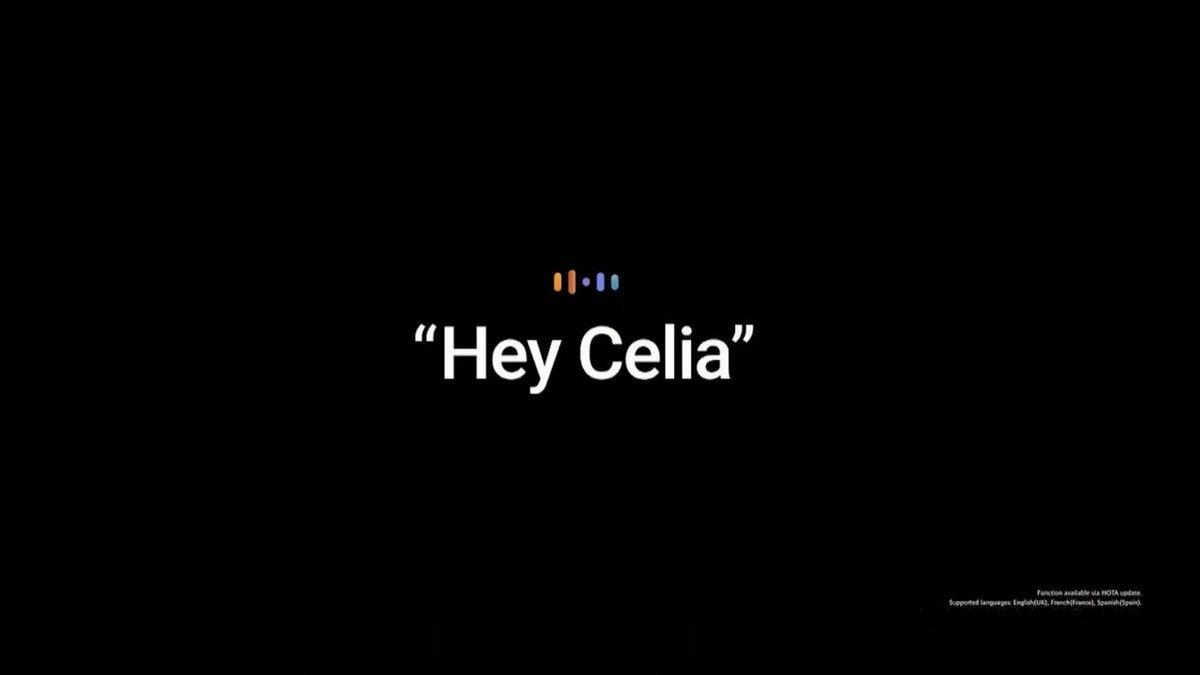Assistant vocal Huawei Celia