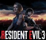 Resident 3 : 2 millions d'exemplaires distribués dans le monde en cinq jours
