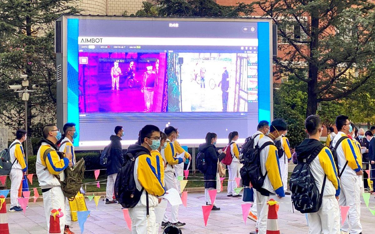 AIMBOT-Kunming-school.jpg