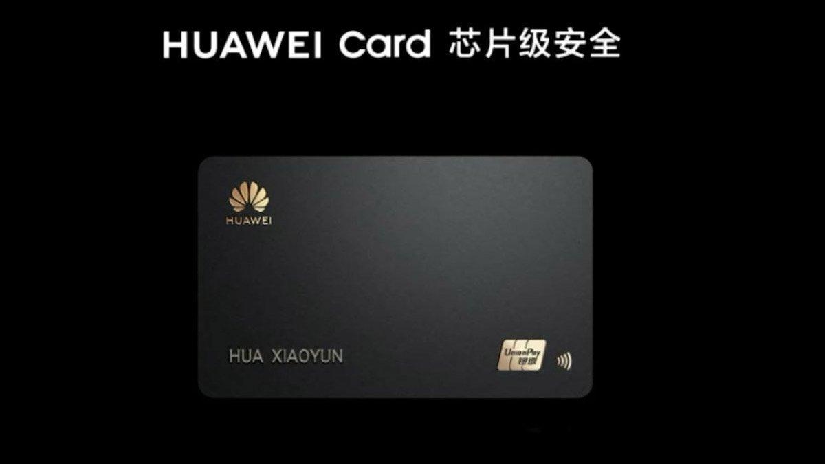 Huawei dévoile une carte de paiement... qui n'est pas sans en rappeler une autre