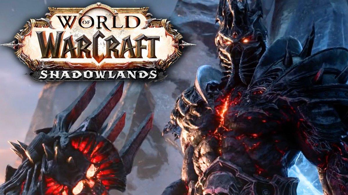 World of Warcraft : Shadowlands © Blizzard Entertainment