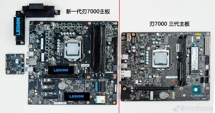 Lenovo-Legion-MoBo-2.jpg