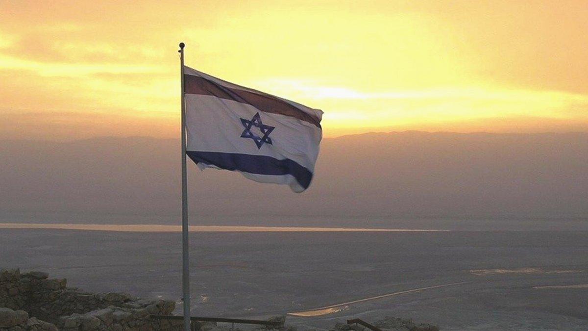 israel-drapeau.jpg
