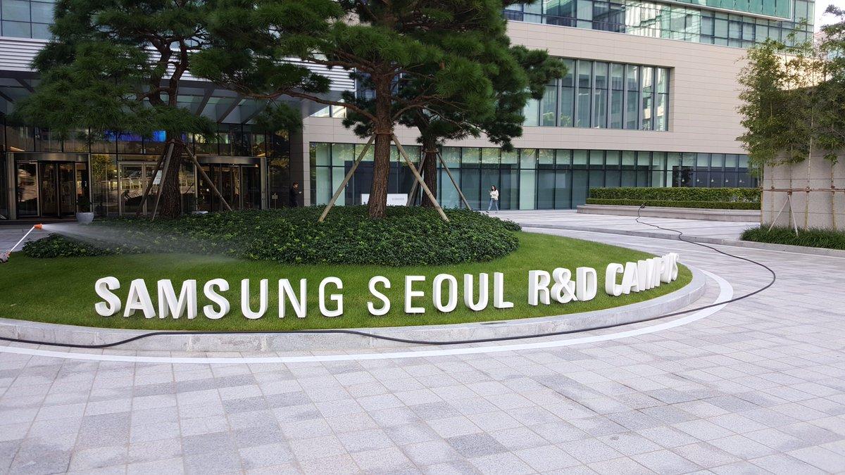 Samsung R&D