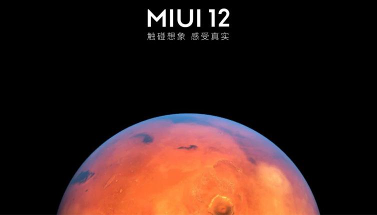 MIUI12 ©Xiaomi