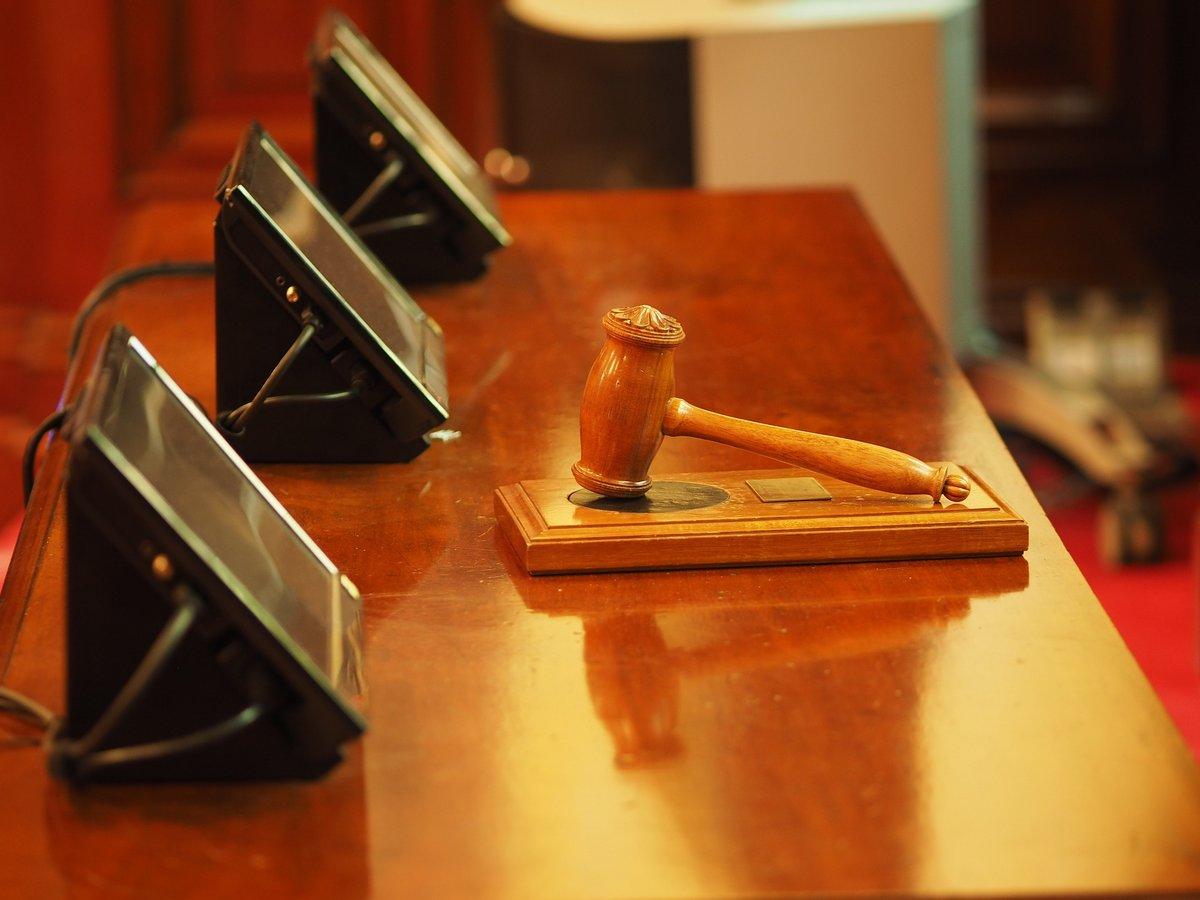 tribunal ©Pixabay