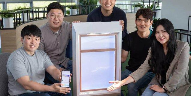 Samsung travaille sur des fenêtres à lumière solaire artificielle