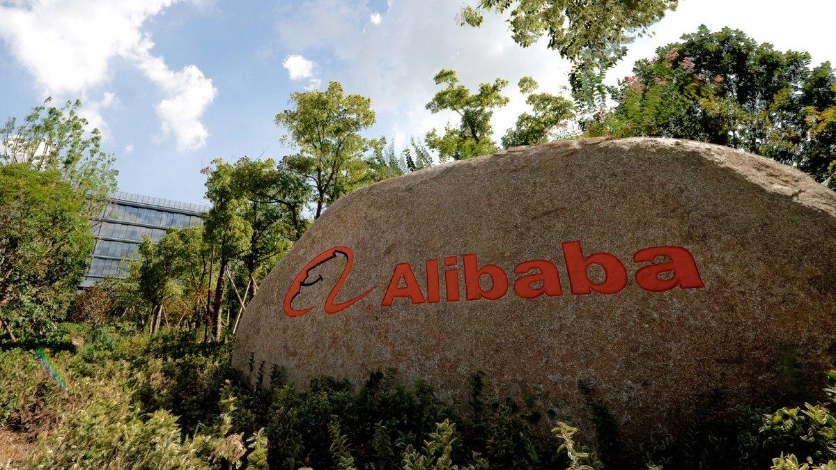 Alibaba campus © Alibaba